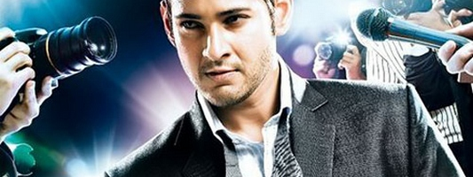 Mahesh-Babu-Srimanthudu-Movie-Story-Leaked1