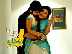 jadoogadu-wallpaper_143445801140