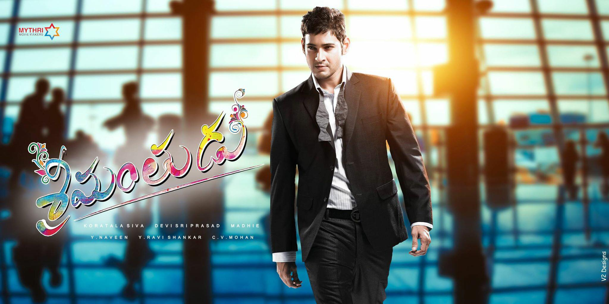 Mahesh-Babu-Srimanthudu-Movie-First-Look