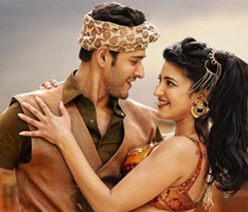Mahesh Babu And Shruti Hassan Pic of the day (11-08-2015)