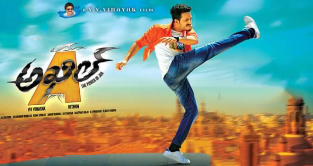 Innovative promotions for Akhil