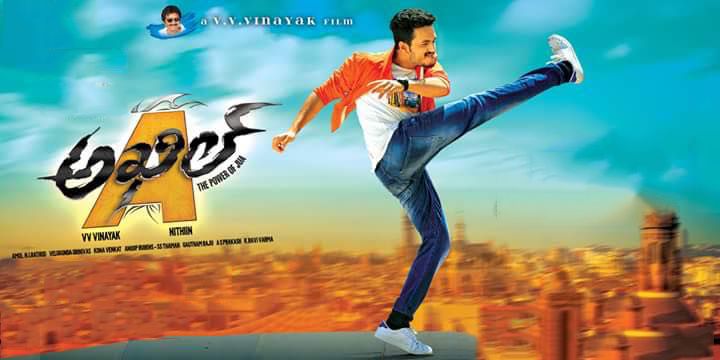akhil-movie-audio-launch-poster copy