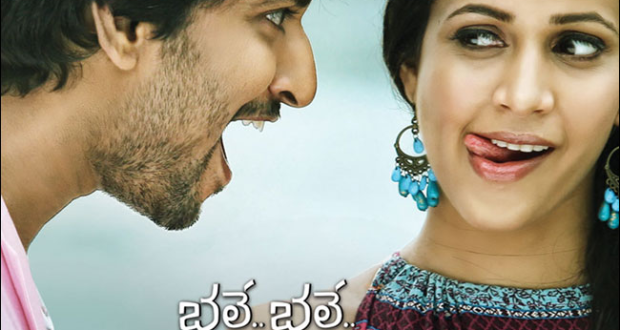 Bhale Bhale Magadivoy (Posters) & (Pic of the day)