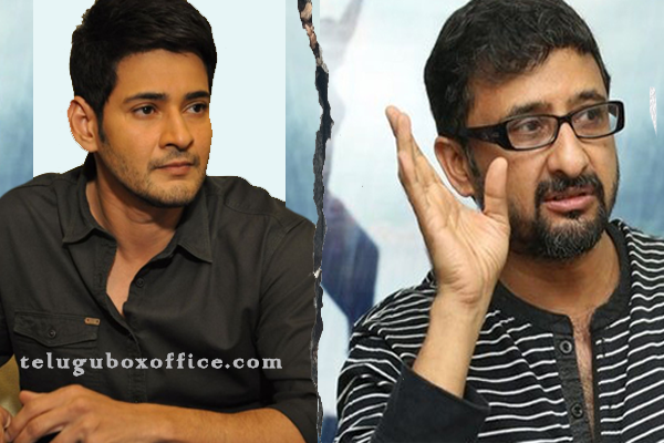 mahesh and teja comments