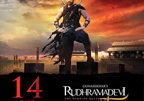 Rudramadevi New Poster (Pic of the Day)