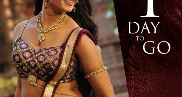 Rudramadevi Releasing Tomorrow! (pic of the day)