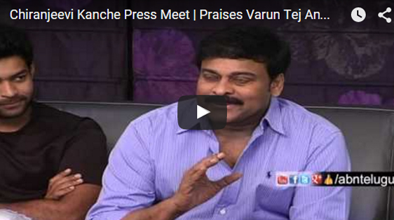 Chiranjeevi Kanche Press Meet | Praises Varun Tej And Director Krish | Kanche Movie Success
