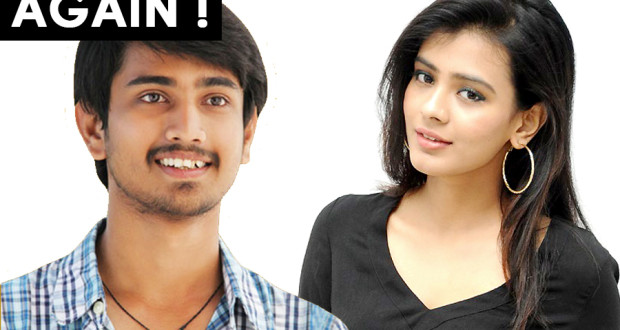Debut actress bags her second film