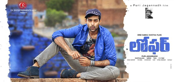 New Posters: Loafer (Varun Tej, Disha Patani)