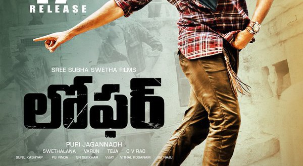 Latest Poster: Loafer (Varun Tej, Disha Patani)