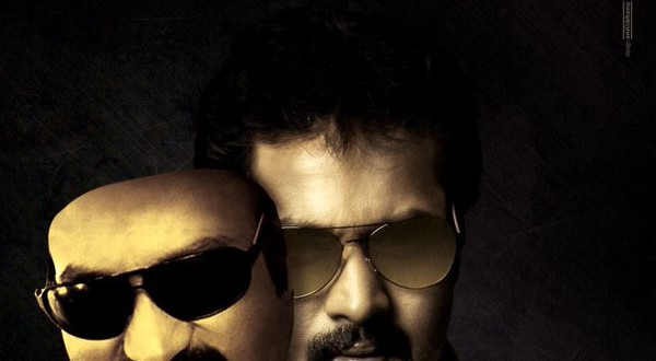 First Look Poster: Eedu Gold Ehe (sunil)