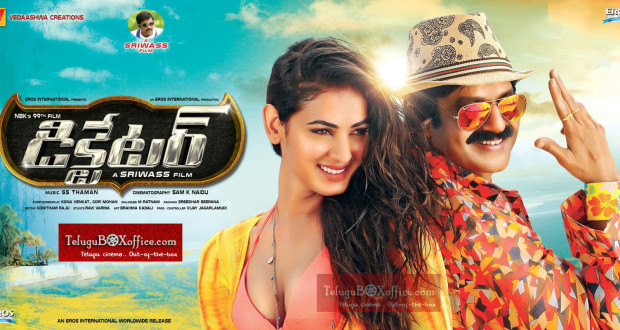 Dictator Audio Success Meet