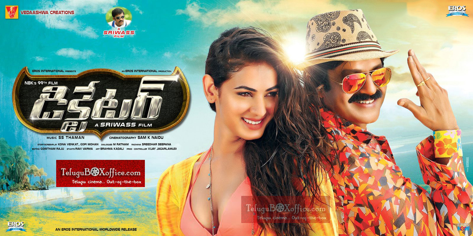 Dictator Audio Success Meet | Telugu BOX Office