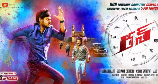 First Look Posters: Run (Sundeep Kishan, Anisha Ambrose)
