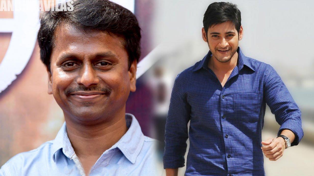 Mahesh Babu Movie With AR Murugadoss Latest Telugu Movie News Telugu Filmnagar