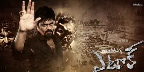 RGV's-Attack-Release-Date-Locked