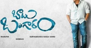 Venkatesh Babu Bangaram Overseas Rights Sold