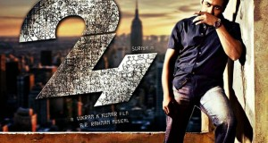 surya-24-movie-teaser-e1457156551410