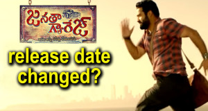 Jr NTR s Janatha Garage release date changed