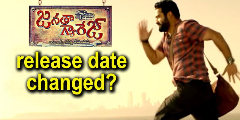 Jr NTR s Janatha Garage release date changed