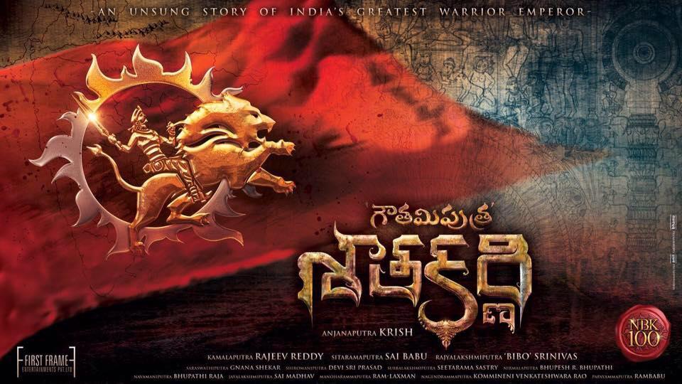 NBK-Gautami-Putra-Satakarni-First-Look-Poster-HD (1)