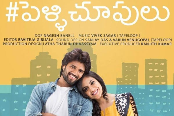 Pelli-Choopulu-TV-Satellite-rights