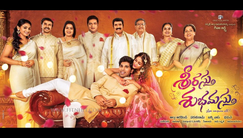 Srirastu-Subhamastu-First-Look