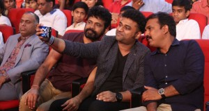 Sukumar, Devi Sri Prasad, Koratala Siva @ Janatha Garage Movie Audio Release Photos