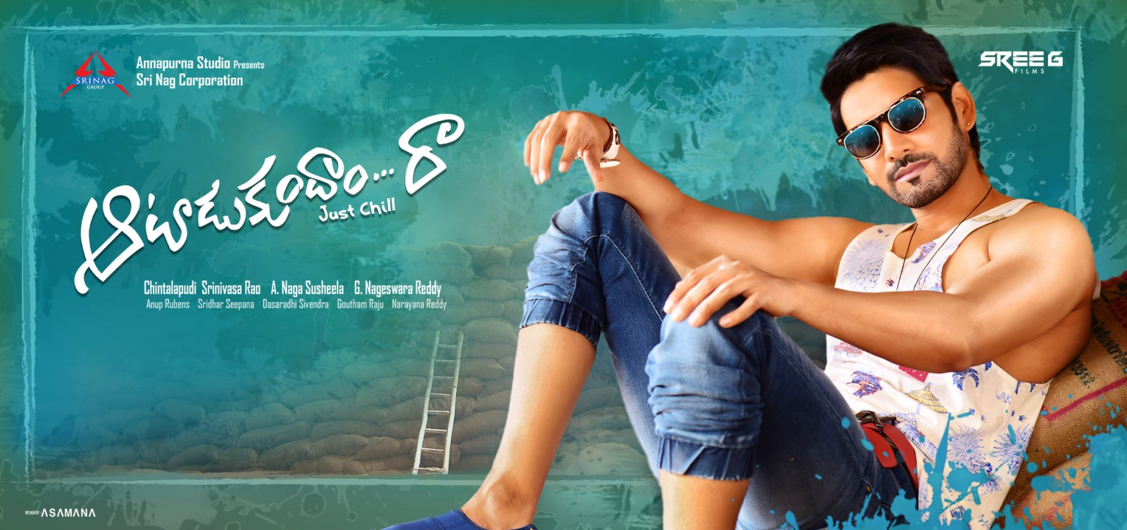 Sushanth's Aatadukundam Raa Movie First Look Wallpapers