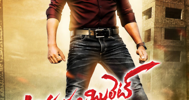 Gopichand's  'Aaradugula Bullet' First Look Poster is out