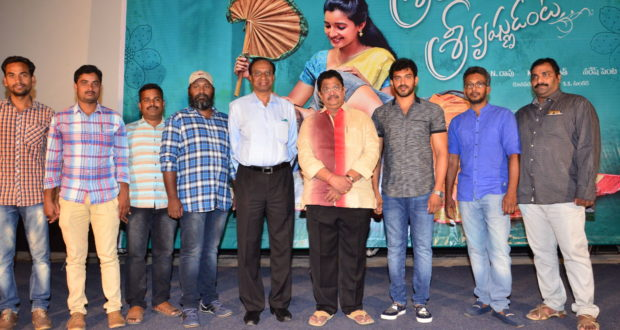 Sriramudinta Srikrishnudanta Movie First Look Launch