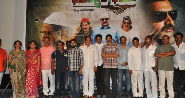 'Khayyum Bhai' teaser launch