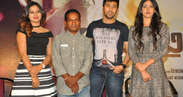 Howrah Bridge Movie press meet stills