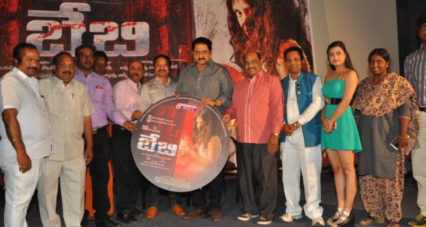 Baby Music Launch Event stills