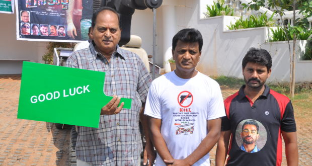 Green Card Movie Teaser launch