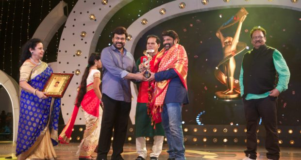 TSR & TV9 Awards function stills | Highlights