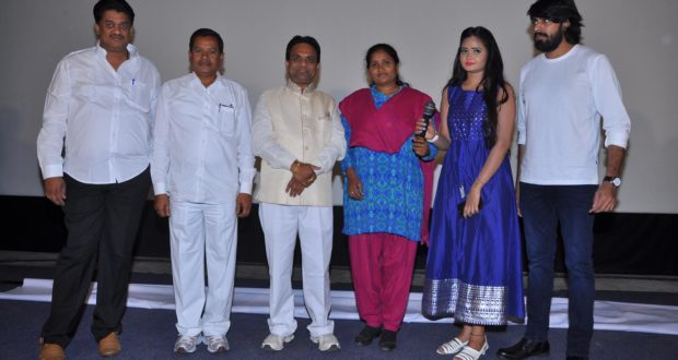 Shalini Movie Audio Function