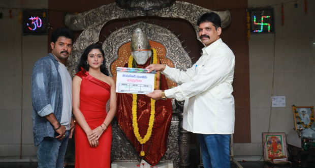 Bhadragiri Movie opening stills