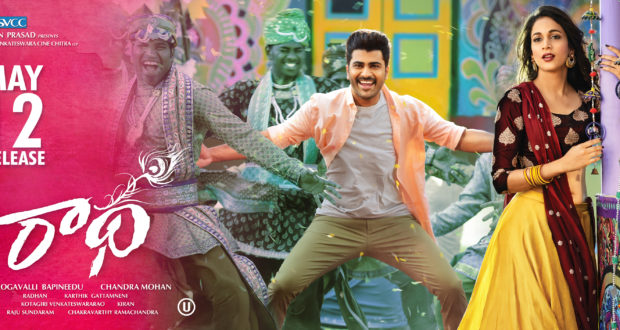 Sharwanand & Lavanya Tripati's 'Radha' movie poster