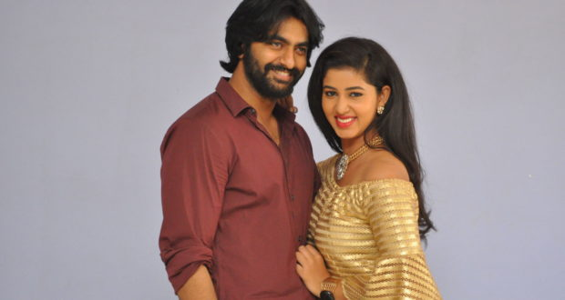 Lovers Club Movie teaser launch stills