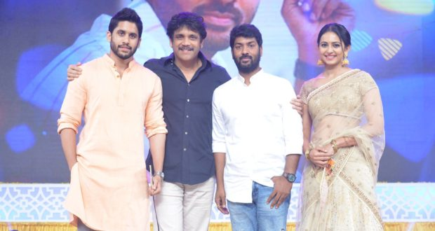 Rarandoi Veduka Chuddam Audio Launch Photos