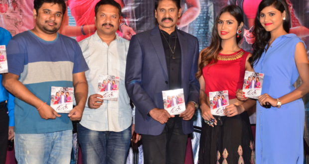 TikTak Movie audio launch event pics