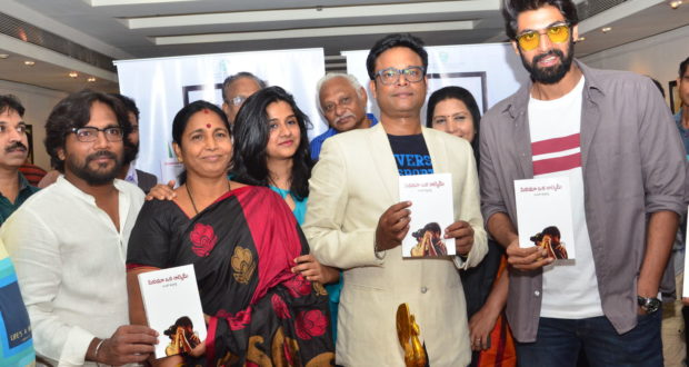 Cinema Oka Alchemy book launch by Rana