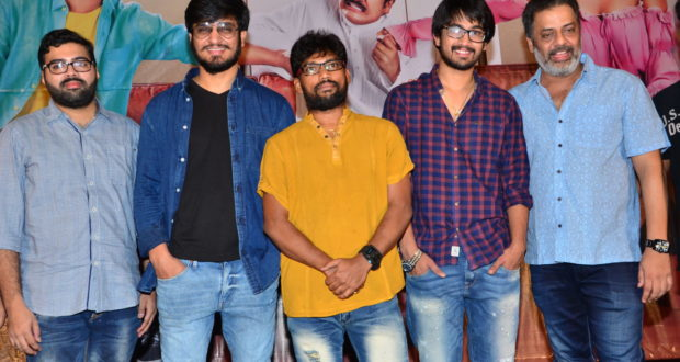 Andhagadu theatrical trailer launch event stills