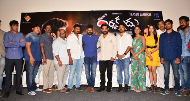 Darshakudu Teaser Launch