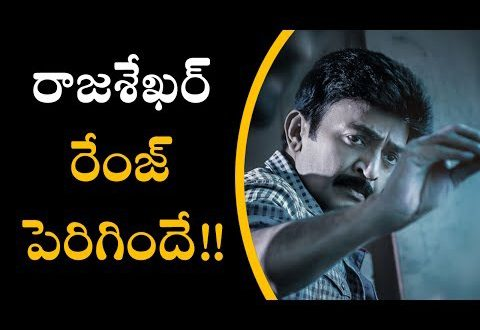 still:  #Rajasekhar 's 'PSV Garuda Vega' being made at Rs. 25 Cr!