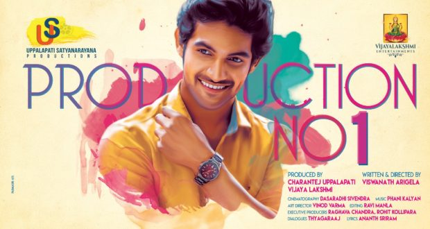 Aadi's New film with U.S Productions and Vijayalakshmi Entertaiments