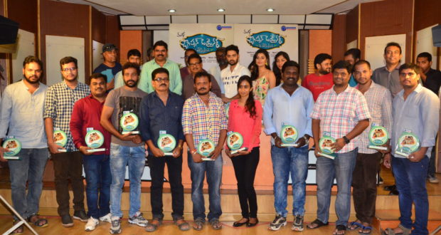Fashion Designer S/o Ladies Tailor Movie success meet