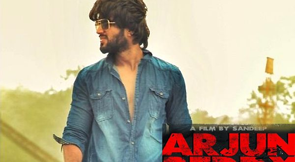 Arjun Reddy's collections surprise trade pundits