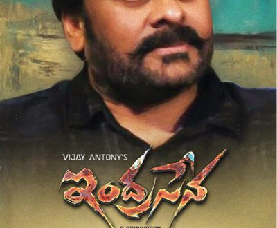 Vijay Anthony manages to rope in Chiranjeevi